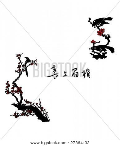 "Chinese traditional magpie on plum tree design --Chinese proverb""when magpies are calling, it must have good news"""