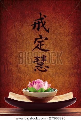 chinese words on the background are: Discipline, meditation, wisdom; discipline wards off bodily evil, meditation calms mental disturbance, wisdom gets rid of delusion and proves truth.