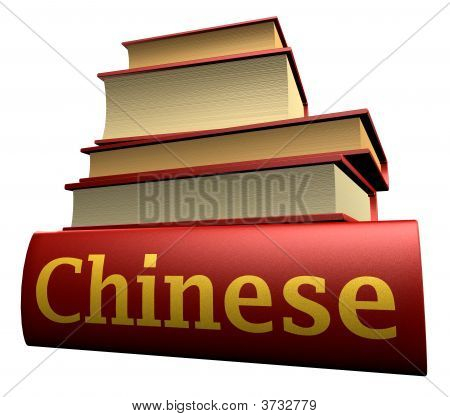 Education Books - Chinese