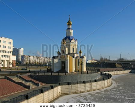 A Russian Orthodox Temple. Belgorod. Russia.