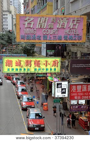 Hong Kong Downtown Street