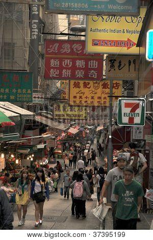 Hong Kong Street