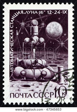 Postage Stamp Russia 1970 Luna 16 Leaving Moon