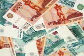 Постер, плакат: Российский банк отмечает рублей Справочная информация