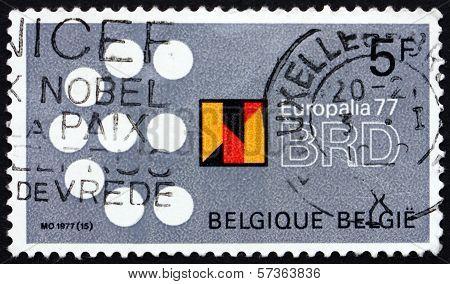 Postage Stamp Belgium 1977 Europalia 77 Emblem