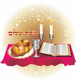 stock photo of torah  - The tradition of Jewish observance of the Sabbath - JPG