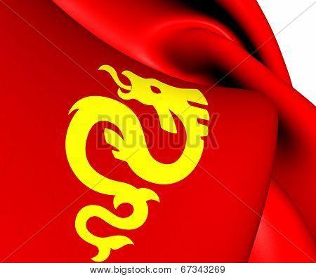 Flag Of Seljord