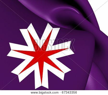 Flag Of Hokkaido Prefecture