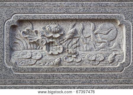 Beautiful Wall At Leng Noei Yi 2 Temple