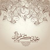 pic of eid ul adha  - Arabic Islamic calligraphy of text Eid Mubarak on floral decorated brown background for muslim community festival Eid Mubarak - JPG
