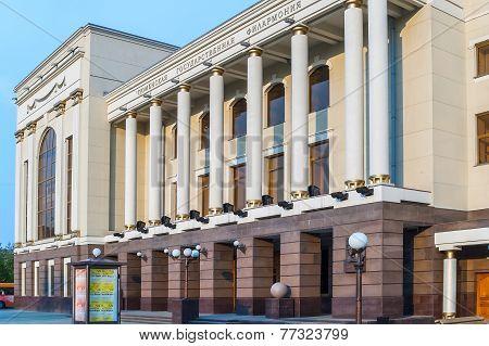 Regional philharmonic hall. Tyumen. Russia