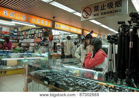 Inside Electronic Market
