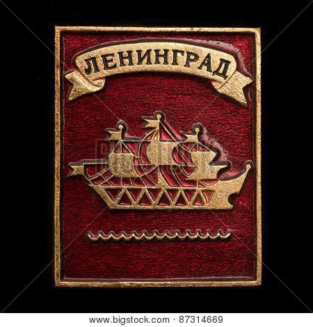 Soviet badge with the inscription Leningrad