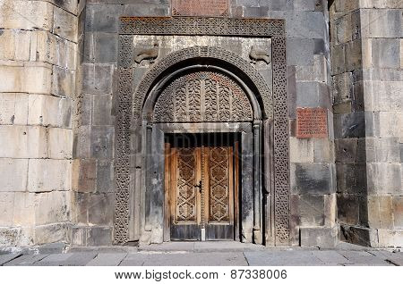Ornamental Gate Of Ancient Geghard Monastery,armenia, Unesco World Heritage Site