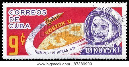 Vintage  Postage Stamp. Cosmonaut Valery Bykovsky