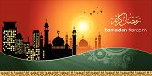 picture of ramadan mubarak card  - Ramadan greetings in Arabic script - JPG