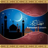 image of ramadan mubarak  - Ramadan greetings in Arabic script - JPG