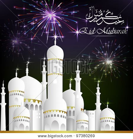 Eid Mubarak of mosque