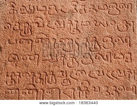 old manuscript on the walls of an ancient temple