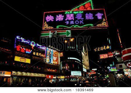 hong-kong street with neon signs at night