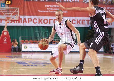Alexey Surovtsev