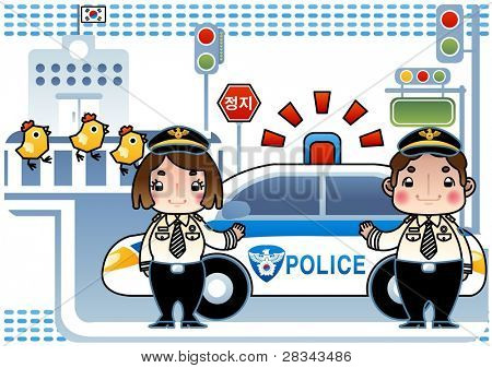 "Korean Words: ""Stop"" / Happy Smiling Traffic Police Officers with cute young chicks"