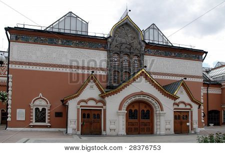 Facade Of Tret'yakov Gallery. Moscow, Russia