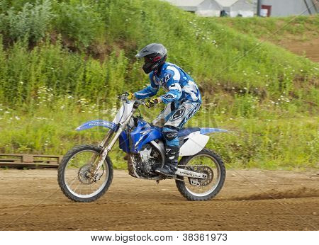 Petr Silaev. Motobiker