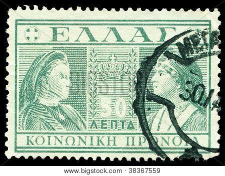 Greek Post Stamp