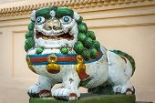 stock photo of bator  - Stone dragon in Mongolia Ulan Bator Asia - JPG