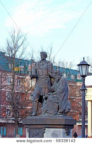 Monument To The Founders Of Zvenigorod Zvenigorod Yuri And Saint Savva Storozhevsky
