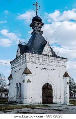 Alexander Nevsky Chapel. Tobolsk
