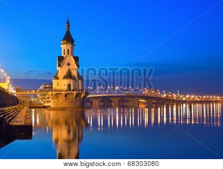 Church Of Saint Nicholas, Old Embankment And Havanskyi Bridge In Kiev