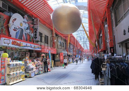 Osu Kannon Shopping arcade Nagoya Japan