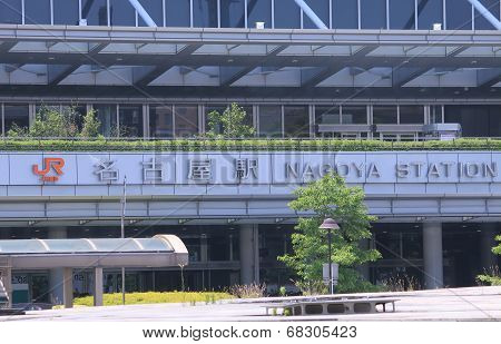 Nagoya JR Train Station Japan