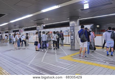 Nagoya Subway station Japan