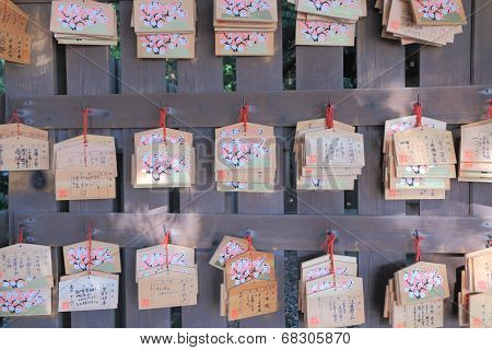 Ema, Japanese wooden wishing plaques