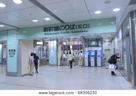 Nagoya JR Station Shinkasen Tracks