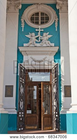 Entrance Of Armenian Church (1780) In Saint Petersburg
