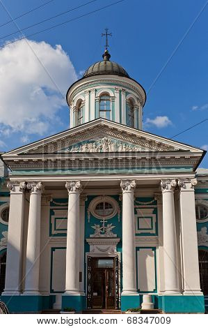 Armenian Church Of St Catherine (1780) In Saint Petersburg