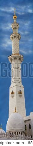 Abu Dhabi Grand Mosque Minar