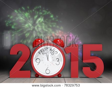 2015 with alarm clock against wooden planks