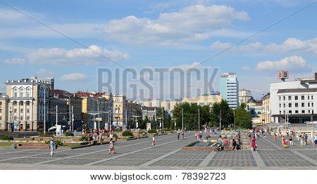 Russia, Kazan, the  square named Galiaskara  Kamala