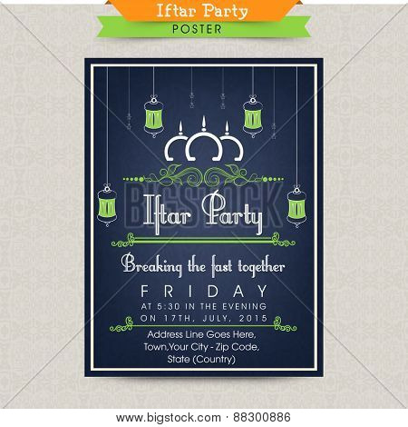 Beautiful Iftar party celebrations, Invitation card design in the Islamic holy month of prayers, Ramadan Kareem celebrations.