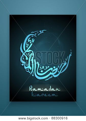 Beautiful greeting card design decorated with shiny Arabic Islamic calligraphy of text Ramazan-ul-Mubarak (Happy Ramadan) in moon shape for Muslim community festival celebration.