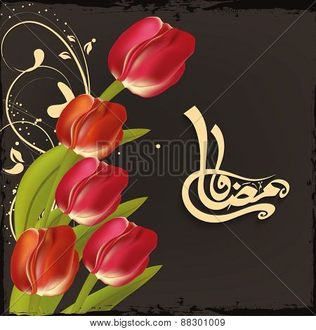 Arabic Islamic calligraphy of text Ramadan Kareem with beautiful pink flowers for Muslim community festival celebration, can be used as greeting or invitation card design.