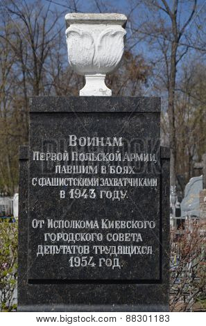 APRIL 16,2015 in KIEV, UKRAINE .Darnitsa Cemetery.Graves of Polish  soldiers died during  Buttle for Kiev at 1943. WWII. At April 16,2015 in Kiev, Ukraine