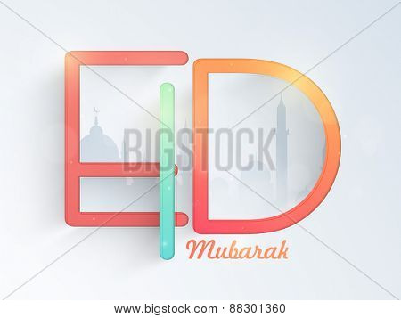Shiny colorful stylish text Eid Mubarak on mosque silhouette background for muslim community festival celebration.