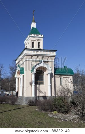 Chapel of St. Sergius of Radonezh at the Resurrection Novodevichy Convent. St. Petersburg.