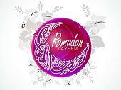 foto of ramazan mubarak card  - Beautiful sticker - JPG